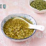延伸閱讀:免浸泡煮綠豆、快速煮綠豆湯、毛綠豆煮法、電鍋煮綠豆湯