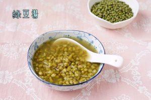 今日熱門文章:免浸泡煮綠豆、快速煮綠豆湯、毛綠豆煮法、電鍋煮綠豆湯