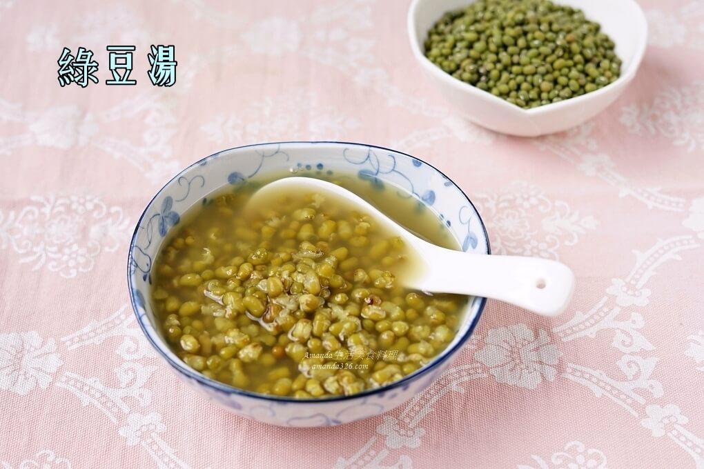 免浸泡煮綠豆、快速煮綠豆湯、毛綠豆煮法、電鍋煮綠豆湯