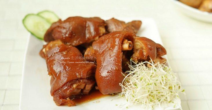年菜,滷肉,滷豬手,滷豬腳,滷豬腳要怎麼滷比較好吃,滷豬腳食譜,生日,豬腳 @Amanda生活美食料理