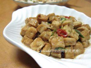 今日熱門文章:芝麻醬酸辣豆腐