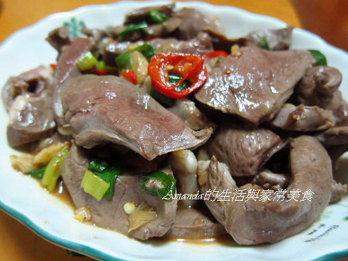 麻辣炒豬心-十分鐘上菜