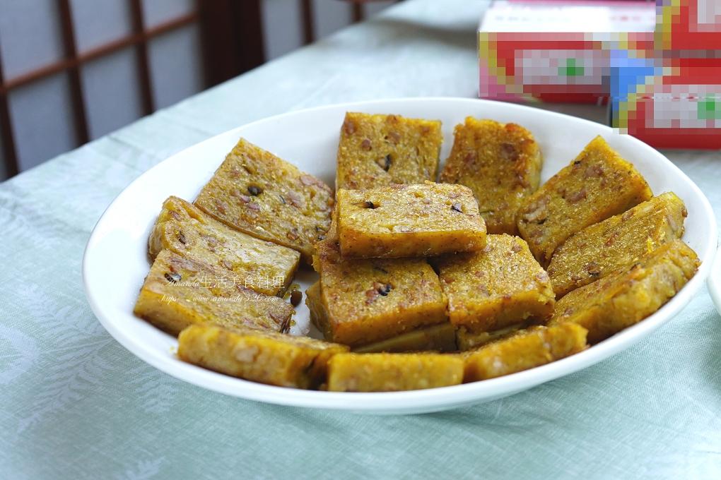 年菜-南瓜糕-過年增添黃金喜氣