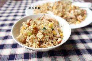 今日熱門文章:鮭魚炒飯-剩食鮭魚、剩飯變美味佳餚-炒飯好吃秘訣