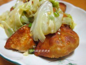 今日熱門文章:醋溜蔬菜燴黃金餃