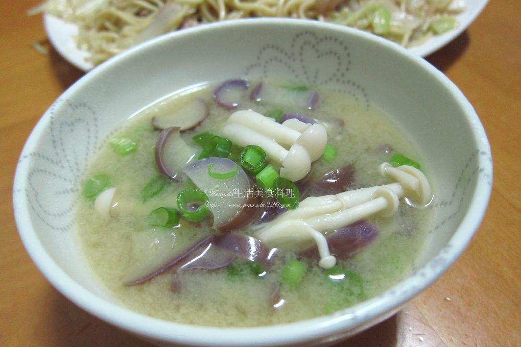 茄子 湯,茄子味噌湯,茄子味增湯,茄子湯,茄子湯麵,茄子煮湯 @Amanda生活美食料理
