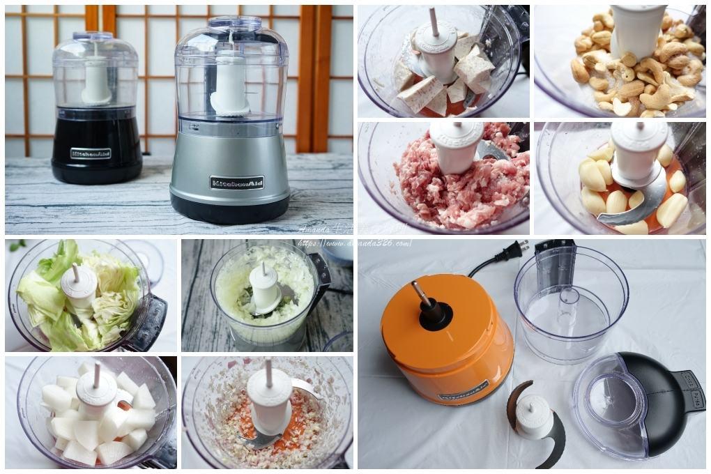 延伸閱讀:KitchenAid食物調理機-動手做-火鍋丸子-魚丸-肉丸