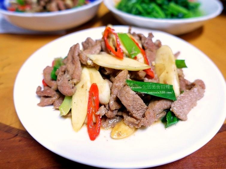 快炒,快炒料理,熱炒,筊白筍料理,美人腿料理,茭白筍,豬肉炒蔬菜,豬肉片 @Amanda生活美食料理