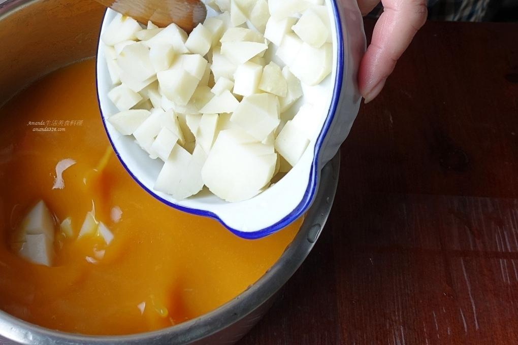 不勾芡濃湯,南瓜洋芋,南瓜濃湯,洋芋濃湯,濃湯