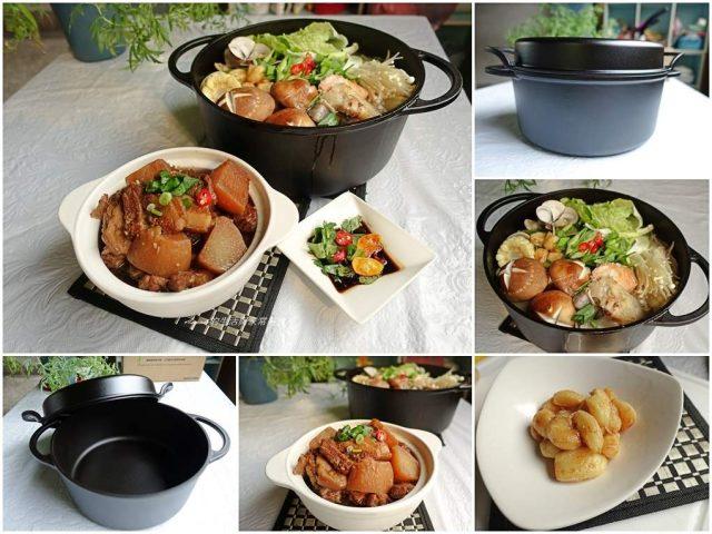 今日熱門文章:大古鑄鐵鍋-台灣製造頂級鑄鐵鍋-終身有保固