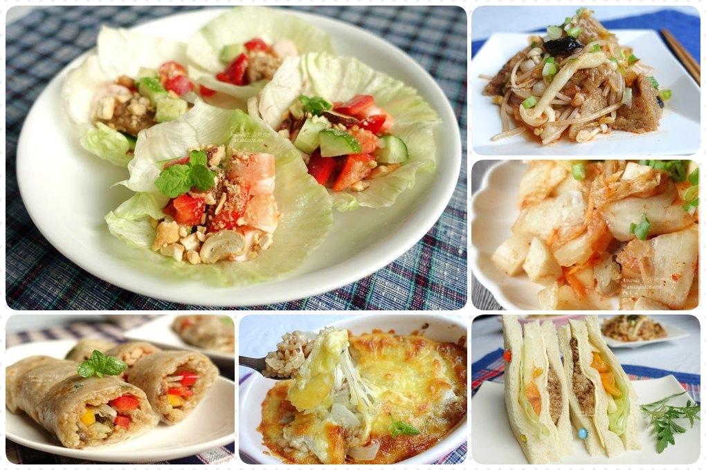 粽子創意料理-粽子改造美味料理-Amanda原創粽子料理
