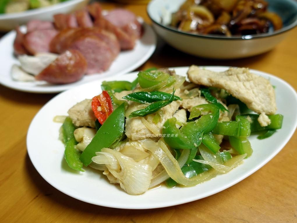 紅椒,青椒,魚肉 @Amanda生活美食料理