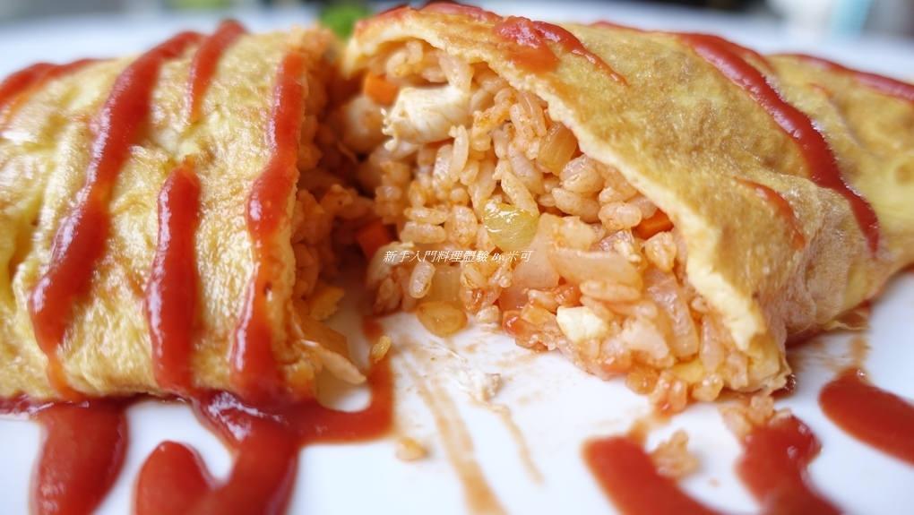 蛋包飯-不再只是蛋皮蓋飯-米可甩鍋實作