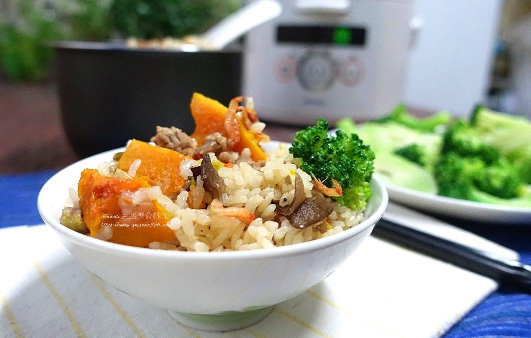 櫻花蝦南瓜炊飯-快速美味電子鍋料理
