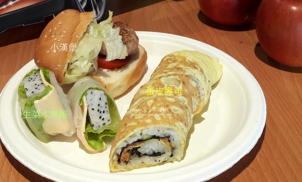 低脂,低脂牛絞肉,低脂牛絞肉料理,健康漢堡,小漢堡,漢堡,漢堡肉,生菜,肉排,自製雞肉漢堡肉,豬肉漢堡 @Amanda生活美食料理