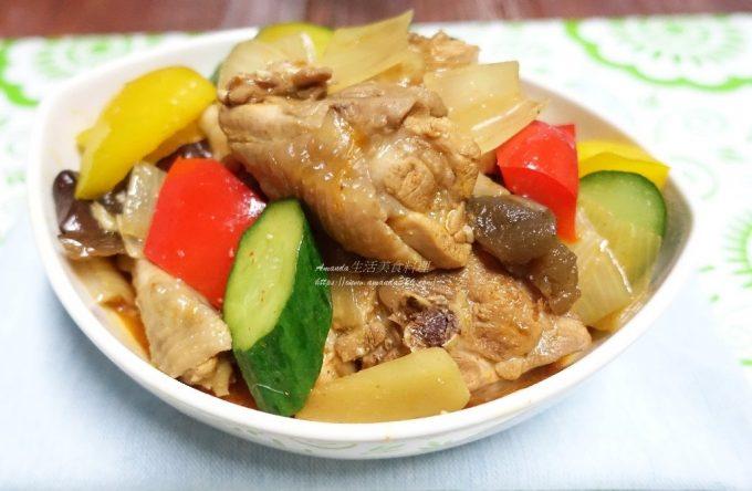 延伸閱讀:香辣蔬菜雞翅 一鍋煮好方便懶人餐