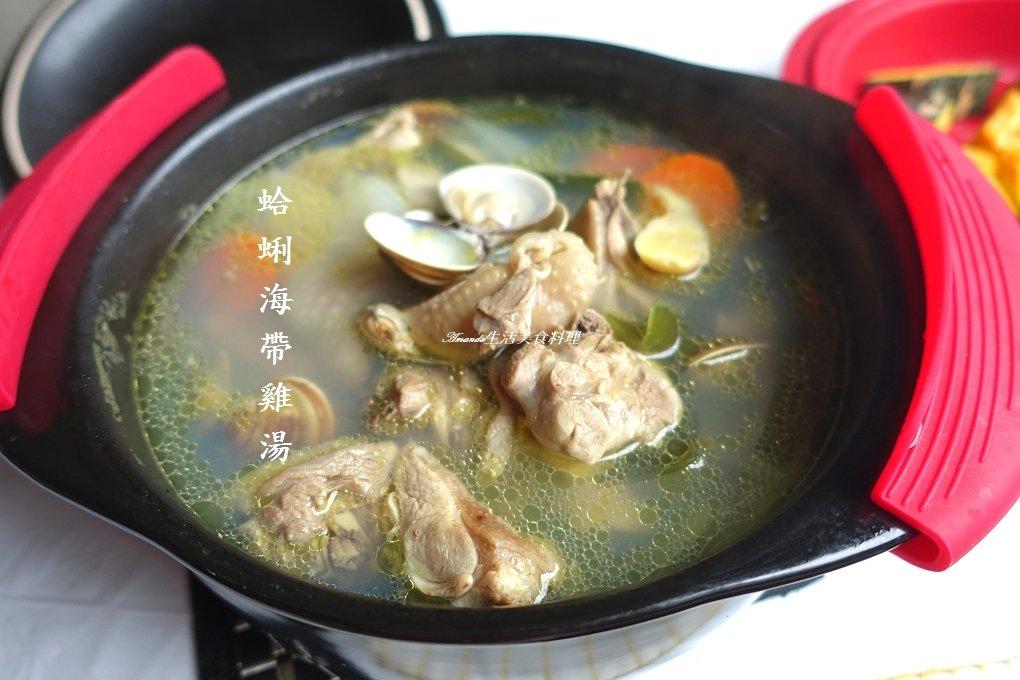 原味雞湯,洋蔥蛤蜊雞湯,海帶雞湯,海帶雞肉湯,蔬菜湯,蔬菜雞湯,蛤蜊雞湯,雞湯,食譜 @Amanda生活美食料理