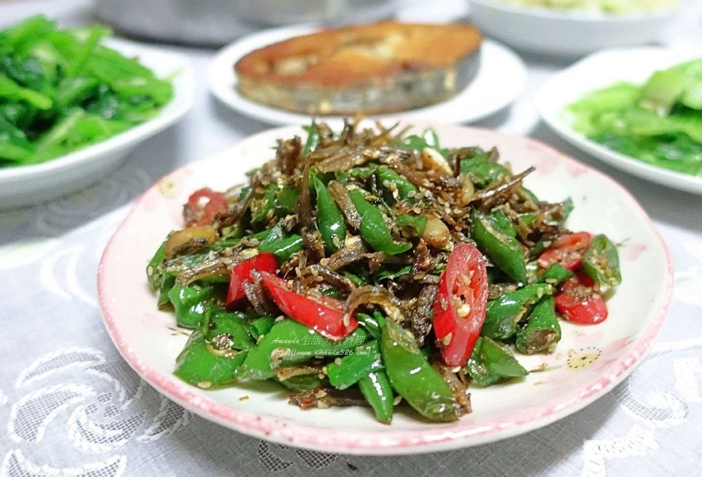 延伸閱讀:青辣椒炒小魚乾-蜜汁小魚也可做改造