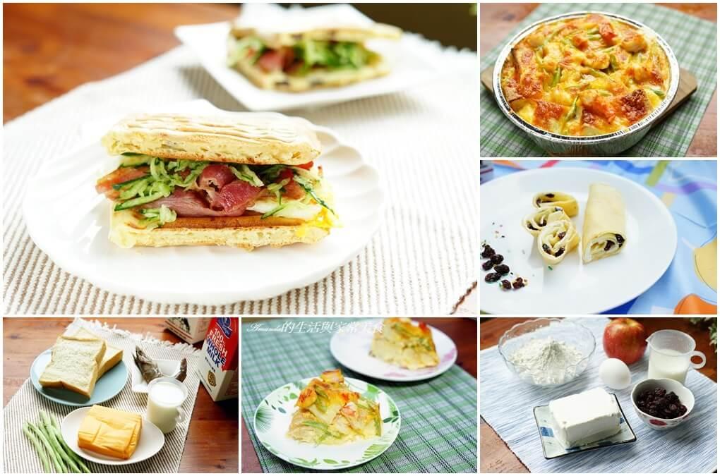 延伸閱讀:乳酪美味餐-早午餐-三明治-焗烤-加州優質乳酪-乳酪種類及應用 -加州天然葡萄乾