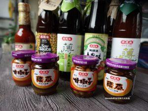 今日熱門文章:高慶泉-純釀造醬油-蒜泥白肉、甘醇醬關東煮、紅燒、沾食、甘醇好味道