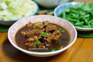 今日熱門文章:醬燒松阪豬-醬香開胃又下飯