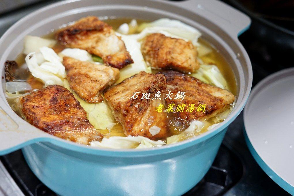 今日熱門文章:石斑魚老菜脯火鍋-蔬菜湯底 鮮甜美味