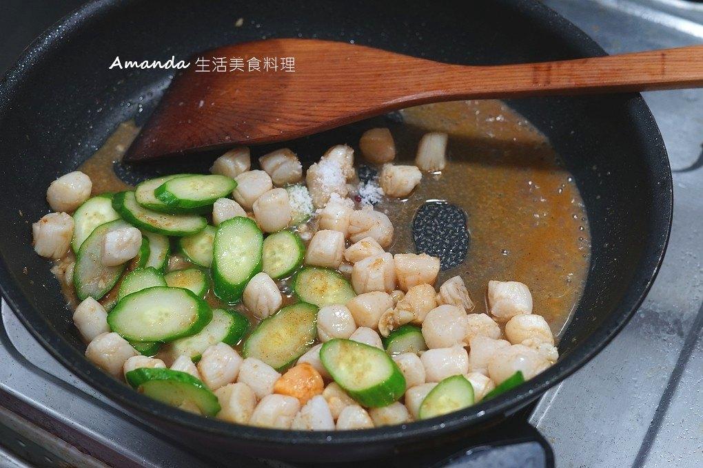 10分鐘上菜,10分鐘料理,10分鐘食譜,沙茶,沙茶海鮮,沙茶珠貝,海鮮,炒珠貝,珠貝料理,米可下廚