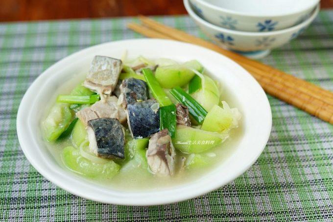 今日熱門文章:十分鐘上菜-絲瓜煮鯖魚-免調味