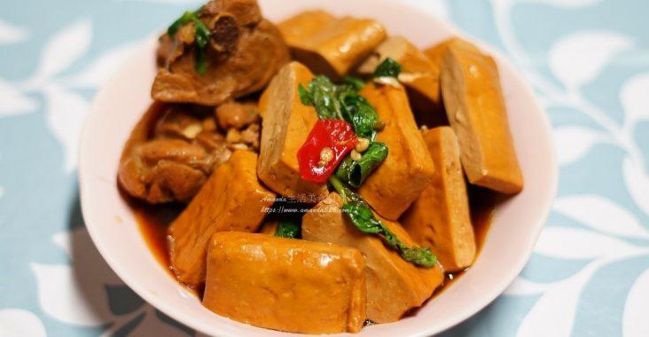 台式滷味,滷豆干,滷豆干雞腿,滷雞腿,滷雞腿豆干 @Amanda生活美食料理