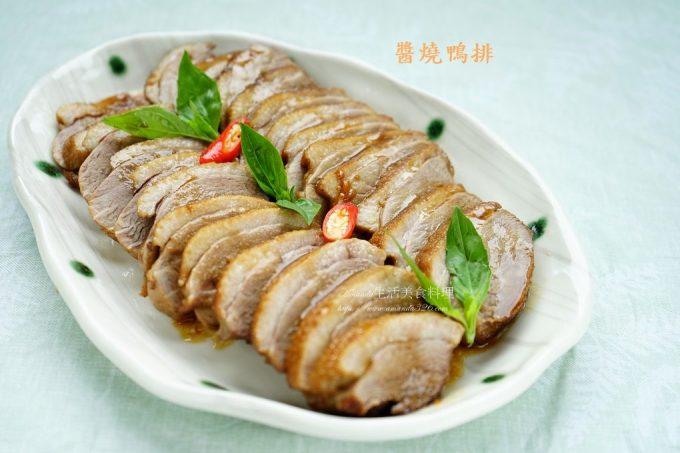 今日熱門文章:醬燒鴨排-櫻桃鴨胸料理