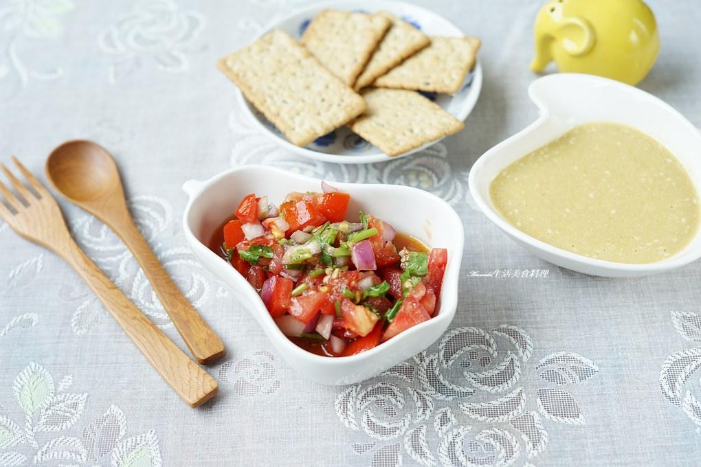 國寶茶,太陽蛋,早午餐,沙拉,莎莎醬,蜂蜜,迷你胡蘿蔔,香菇