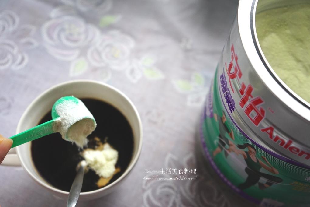 健康食品,安怡,安怡奶粉,安怡成人奶粉,安怡有用嗎,安怡牛奶,安怡葡萄糖胺奶粉,安怡長青好嗎,安怡長青高鈣好嗎,安怡關鍵,安怡關鍵奶粉,安怡關鍵高鈣奶粉,安怡高鈣奶粉,成人奶粉,長青奶粉,關鍵環節,高鈣奶粉
