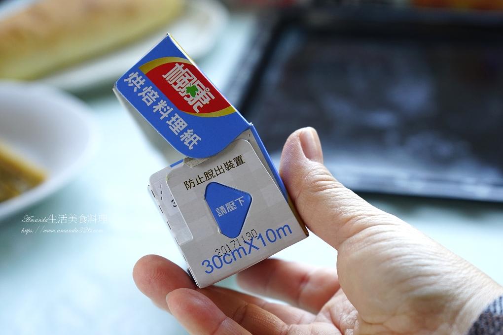 costco,南瓜糕,好市多,好市多牛肉捲,料理紙,料理紙 烘焙紙,料理紙有毒嗎,料理紙毒,料理紙煎魚,楓康烘焙料理紙,楓康烘焙紙,楓康烘焙紙哪裡買,烘培紙,烘培紙 毒,烘培紙有毒嗎,烘培紙毒,烘培紙用法,烘焙,烘焙料理紙,烘焙紙,烘焙紙 微波,烘焙紙 正反面,烘焙紙 毒,烘焙紙原理,烘焙紙哪一面,烘焙紙哪一面朝上,烘焙紙安全嗎,烘焙紙推薦,烘焙紙料理,烘焙紙有毒嗎,烘焙紙正反面,烘焙紙毒,烘焙紙煎魚,無油煙,牛肉,牛肉捲,電鍋料理,饅頭紙烘焙紙差別