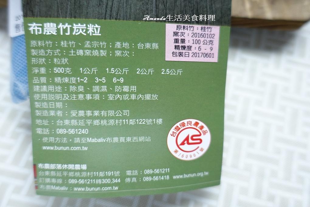 CAS,林產品,竹炭,竹炭除濕,竹碳棒,農產品