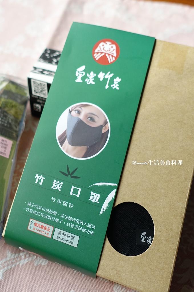 竹碳口罩-可清洗重複使用-CAS驗證有保障