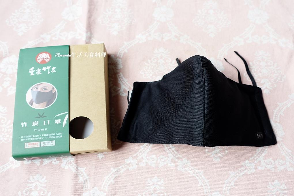 竹炭口罩-可清洗重複使用-CAS驗證安心有保障