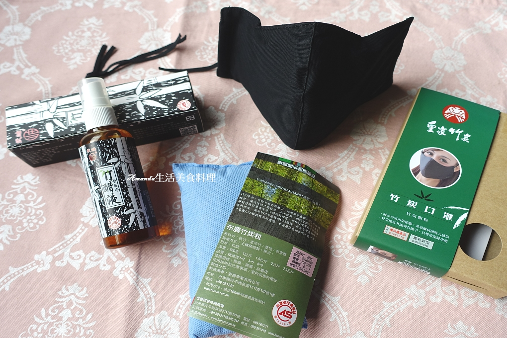 CAS,林產品,竹炭,竹碳口罩,農產品