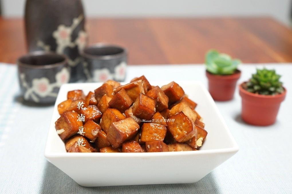 乾滷豆干,先炸再滷豆干,如何滷豆干,如何魯豆干,怎麼滷豆干比較好吃,油滷豆干,油炸,油炸滷豆干,滷味豆干,滷小豆干,滷素豆干,滷豆乾,滷豆乾 作法,滷豆乾 做法,滷豆乾 入味,滷豆乾carol,滷豆乾作法,滷豆乾做法,滷豆乾的做法,滷豆乾的方法,滷豆干,滷豆干 入味,滷豆干 食譜,滷豆干丁,滷豆干作法,滷豆干做法,滷豆干入味,滷豆干料理,滷豆干秘訣,滷豆干食譜,炸滷豆干,炸豆乾,炸豆干,無水滷豆乾,無水滷豆干,無水滷豆干做法,無水滷豆干比例,無水豆干,無水魯豆干,蒜味,蒜味豆干做法,蒜香,蒜香滷豆干做法,豆乾,豆乾做法,豆乾料理,豆乾食譜,豆干,豆干怎麼滷,豆干料理,香滷豆干,魯豆乾,魯豆干,魯豆干作法,魯豆干做法,魯豆干入味,魯豆干料理,魯豆干方法,魯豆干的做法,魯豆干食譜,鹵豆乾,鹵豆干 @Amanda生活美食料理