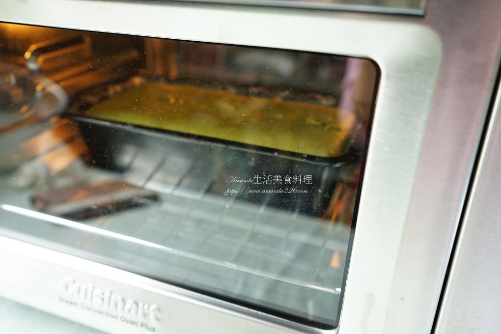 低糖,低糖磅蛋糕,抹茶磅蛋糕,抹茶磅蛋糕做法,抹茶磅蛋糕食譜,抹茶蛋糕,減油,減糖磅蛋糕,無奶油磅蛋糕,無油磅蛋糕,磅蛋糕,磅蛋糕 減糖,磅蛋糕做法,磅蛋糕減糖減油,綠茶磅蛋糕,蒸烤箱,蛋糕