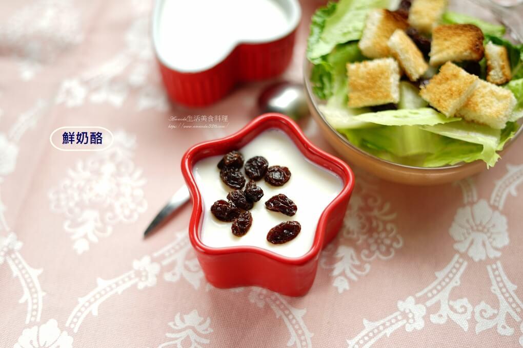 鮮奶酪-低糖全脂鮮奶配方-無香精不失敗做法
