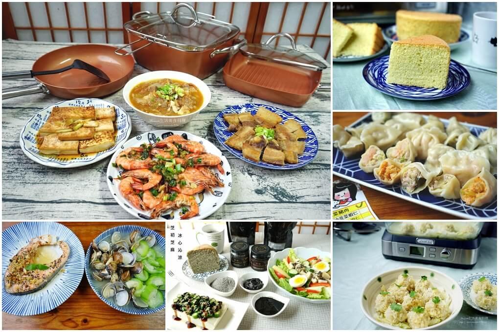 Amanda團購,團購,宅配美食,家電,鍋具,食材,餐具 @Amanda生活美食料理