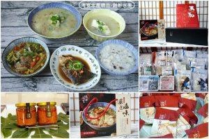 今日熱門文章:海宴水產精品極致美味饗宴-創新水產、送禮更體面