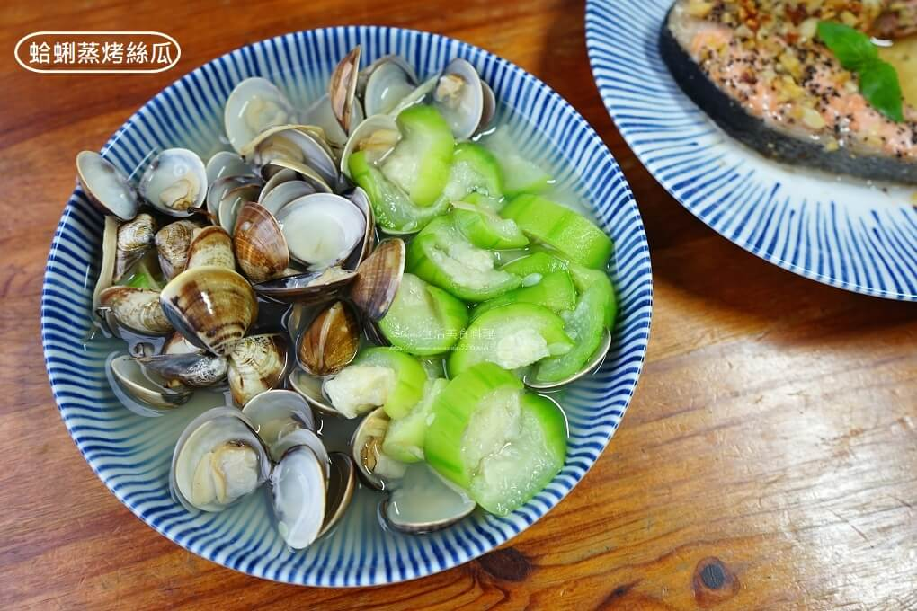 海鮮,烤箱,烤絲瓜,烤絲瓜蛤蜊,絲瓜,絲瓜 烤箱,蔬菜,蛤蜊 @Amanda生活美食料理