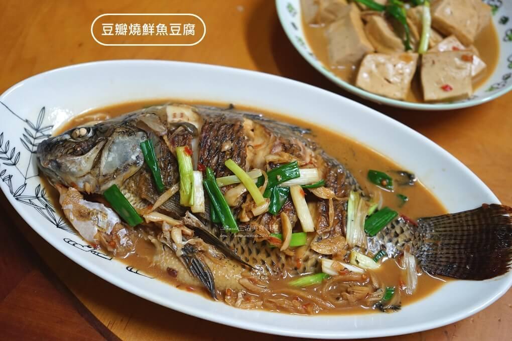 豆瓣燒鮮魚豆腐