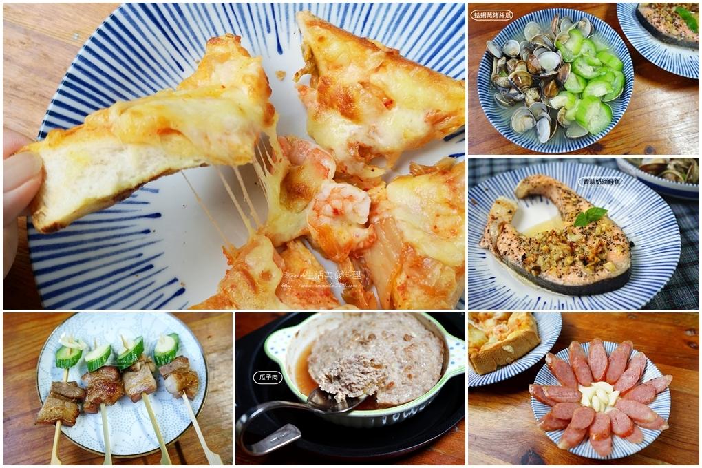 海鮮,烤箱,焗烤,無油煙 @Amanda生活美食料理