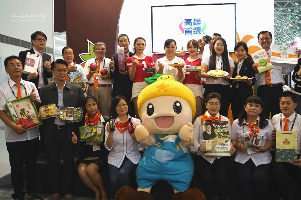 2018台北國際食品展-高雄物產館-產銷履歷農產、肉類、漁產