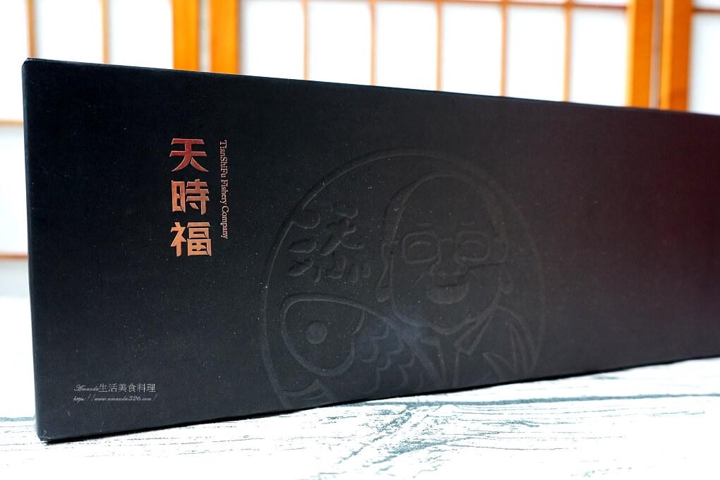 創新水產,台灣水產,水產精品,海宴精品