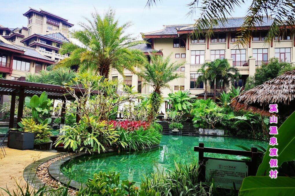 馬祖小三通-福州-溪山溫泉度假酒店-住宿、露天溫泉-放鬆身心靈的快樂行