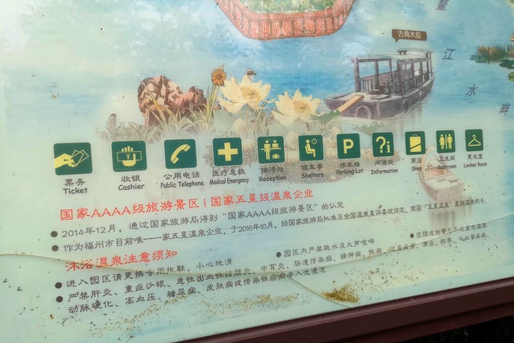 北竿,南竿,泡湯,溪山溫泉,福州,貴安溫泉,馬祖,馬祖卡蹓趣,馬祖小三通