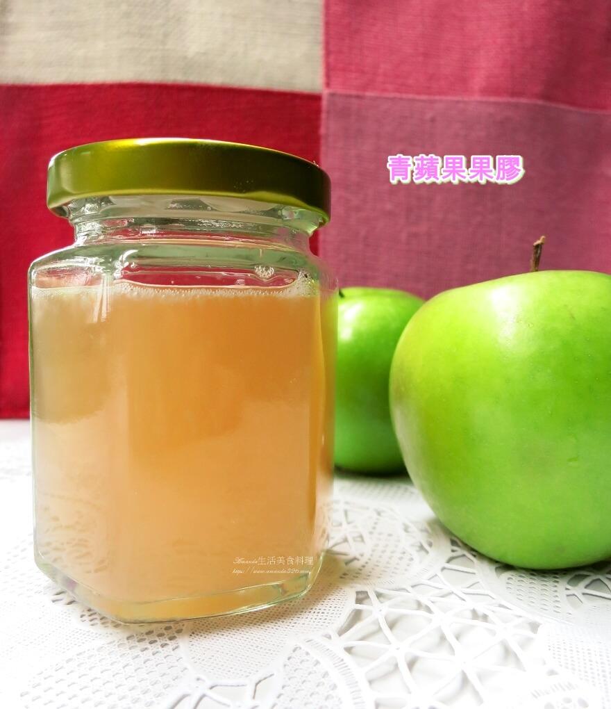 天然青蘋果膠-熬煮果醬必備